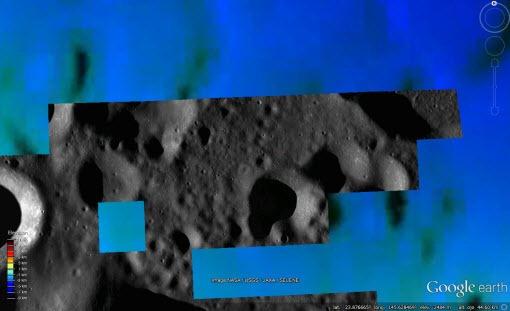 Google_Earth_2