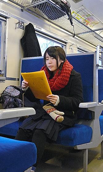 Harada Kana! (foto: Reprodução/Twitter)
