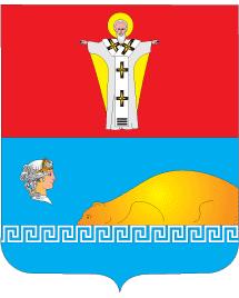 Brasão (Reprodução Wikipedia)