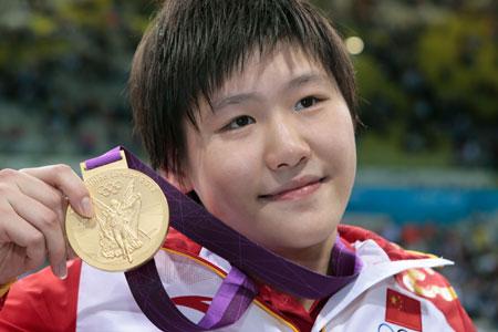 Ye Shiwen - 16 anos - medalha de ouro em nado medley