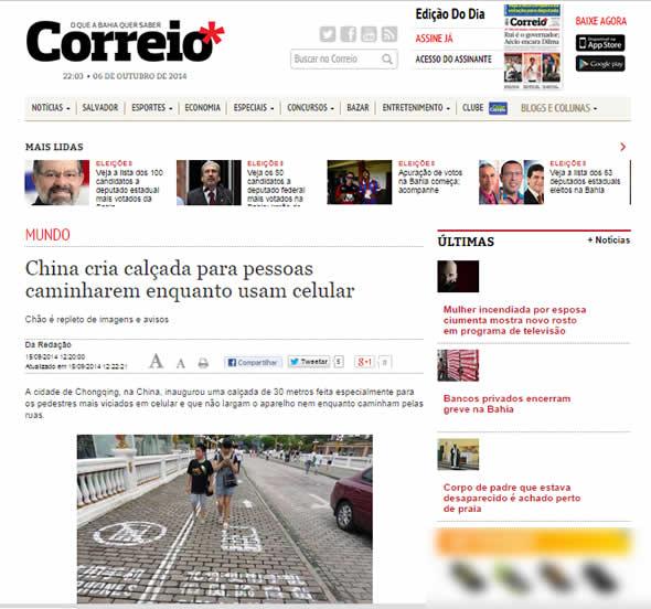 correio_barrigada