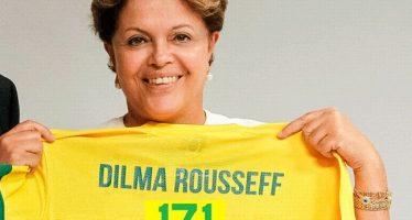 Documento de defesa de Dilma Rousseff teria sido protocolado com o número 171 e vira piada na web! Será verdade? (foto: Reprodução/Facebook)