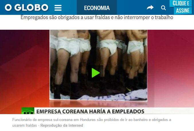 Jornal O Globo usa imagem falsa em matéria!