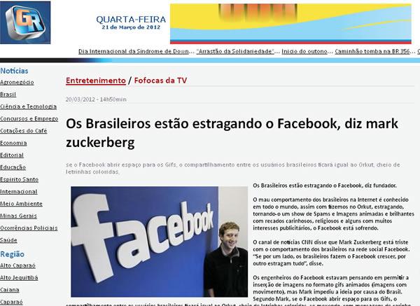 E o Gazeta Online também embarcou nessa!