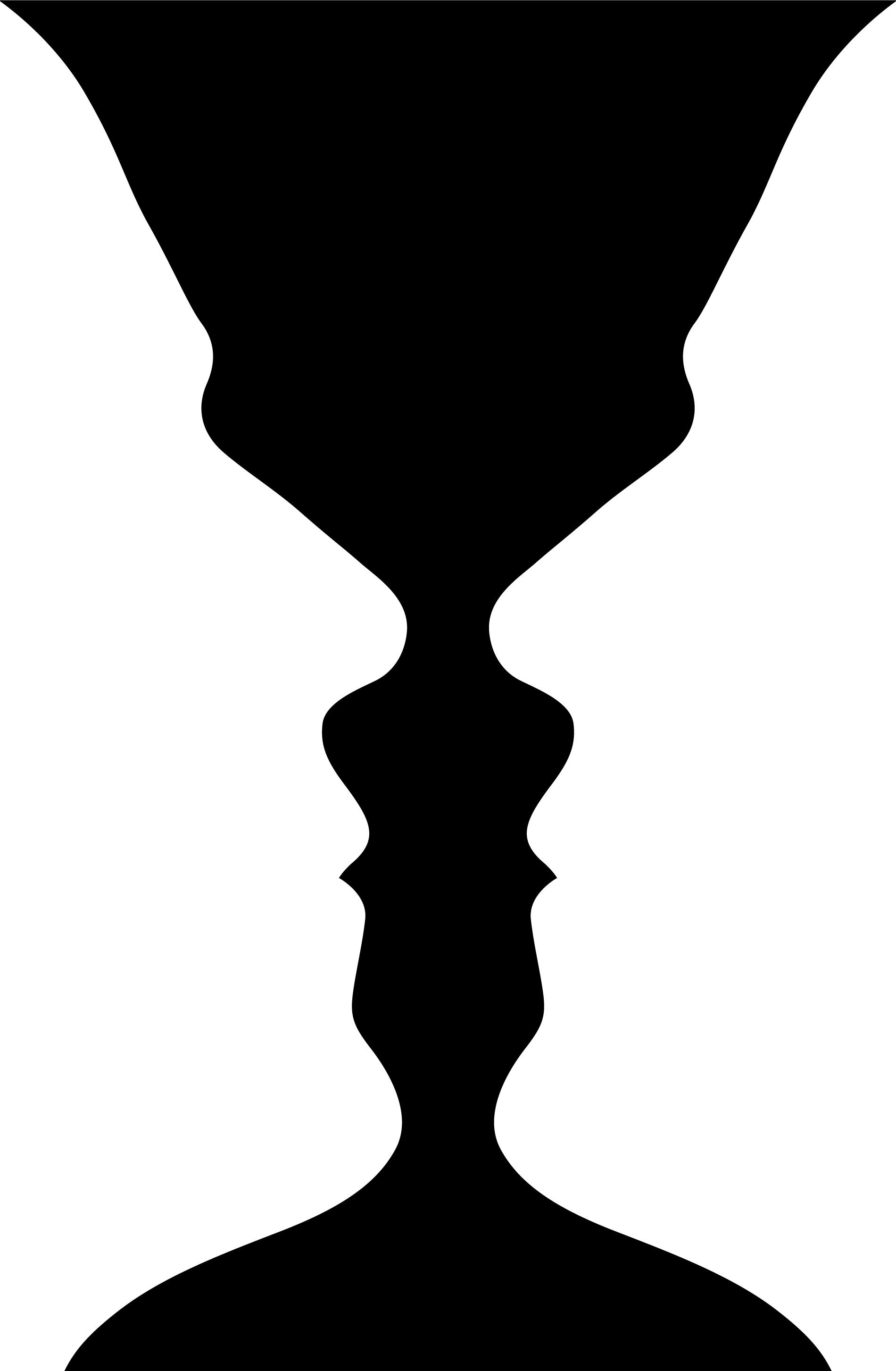 Ilusão de ótica: Um vaso ou dois rostos? (foto: Reprodução)