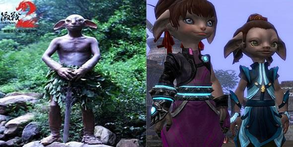 Asura é um dos personagens de Guild War 2!