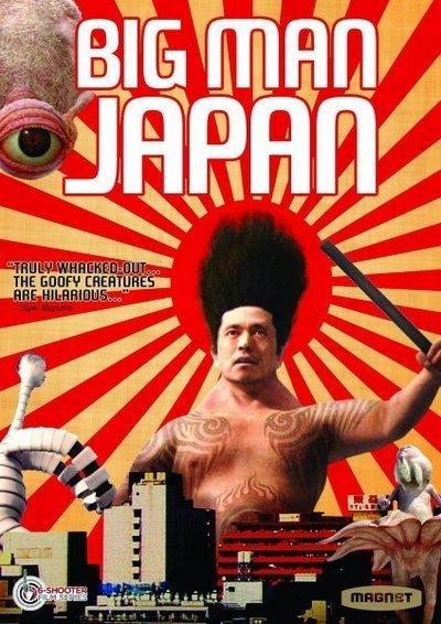 Poster do filme Big Man Japan (Divulgação)