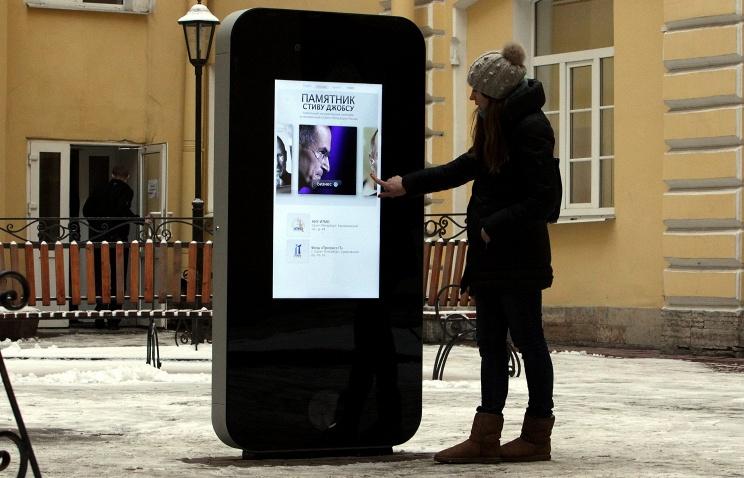 Estátua feita em homenagem à Apple teria sido removida na Rússia! Será?