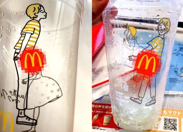 McDonald's promoveu a sexualização infantil ao lançar copos eróticos no Japão?