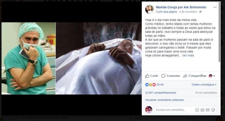 Médico chorou por não conseguir salvar uma mãe que era estéril há 14 anos?