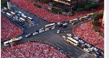 Milhões de manifestantes a favor do Governo! Será verdade? (foto: Reprodução/Facebook)