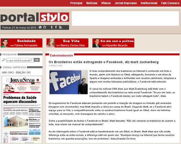 Ops! O site do jornal Estilo também publicou a notícia do G17!