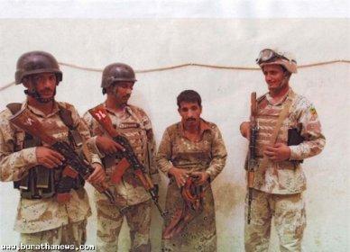 Terrorista foi preso em 2004, no Iraque!