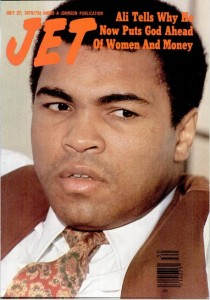 Capa da revista JET - edição de julho de 1978