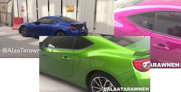 Um sheik árabe deu um carro que muda de cor para a esposa?