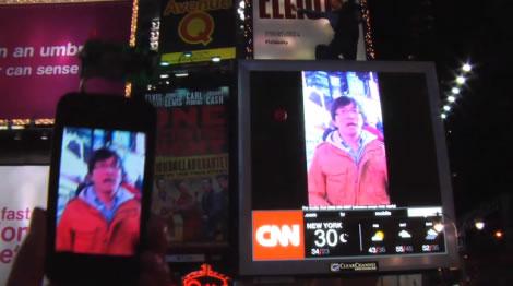 Hacker invade os telões da Times Square!