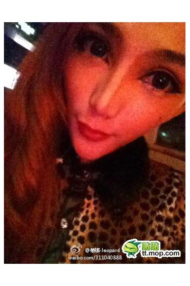 Tina Leopard - Com maquiagem! (reprodução)